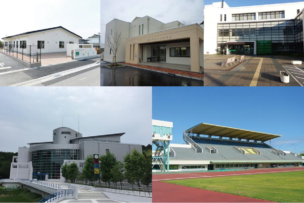 姫路の公共施設