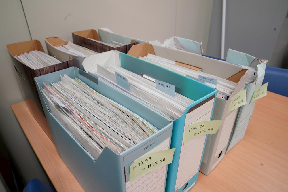 大量の申請用紙