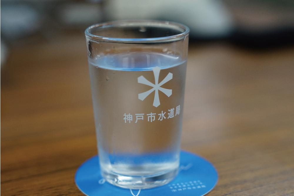 神戸市水道局の水のイメージ