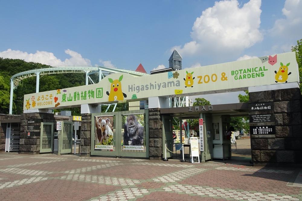 東山動植物園の様子