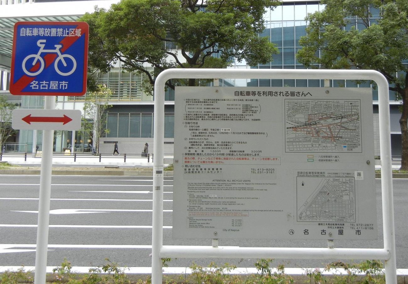 街に設置した看板