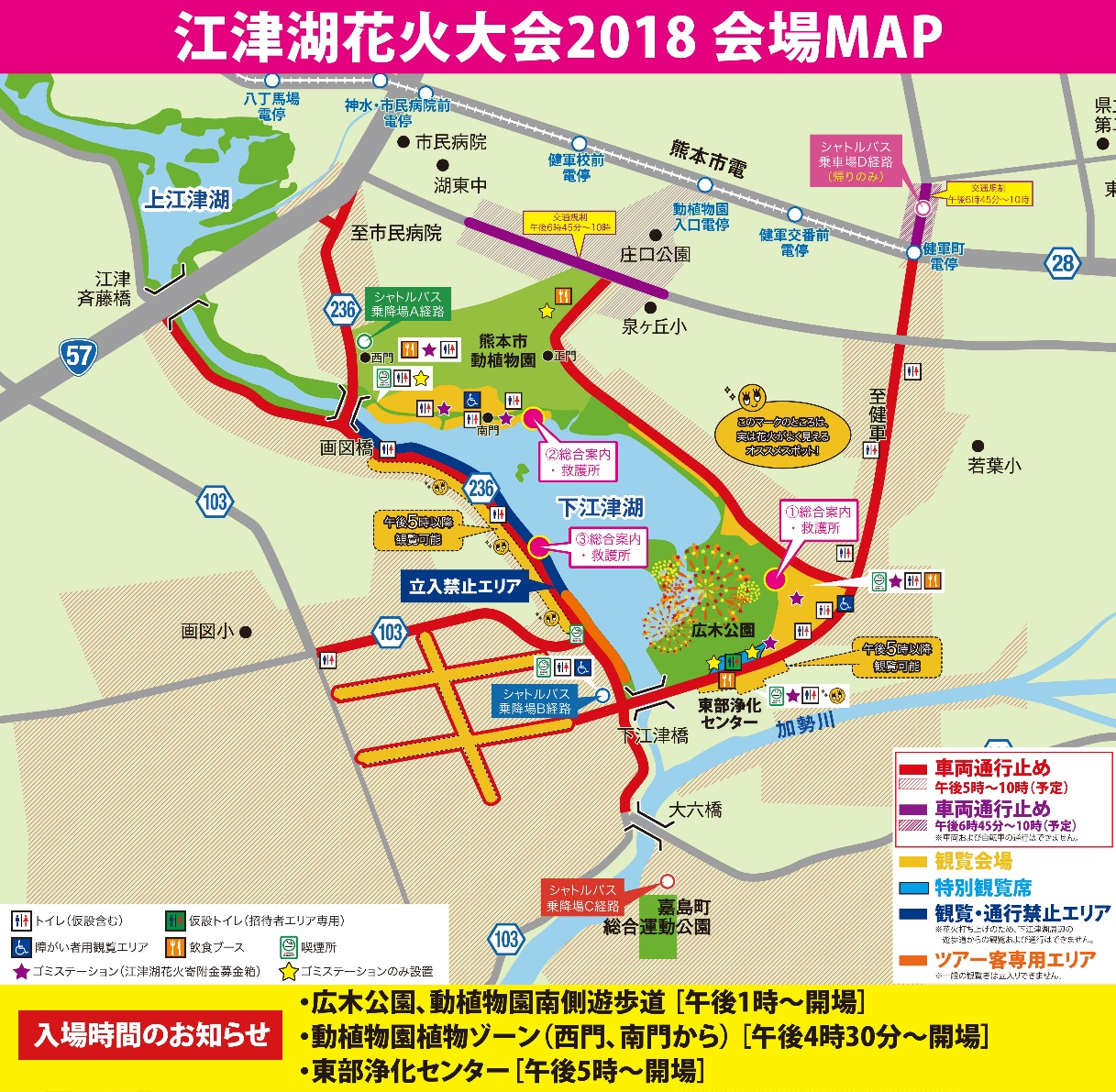 event-map