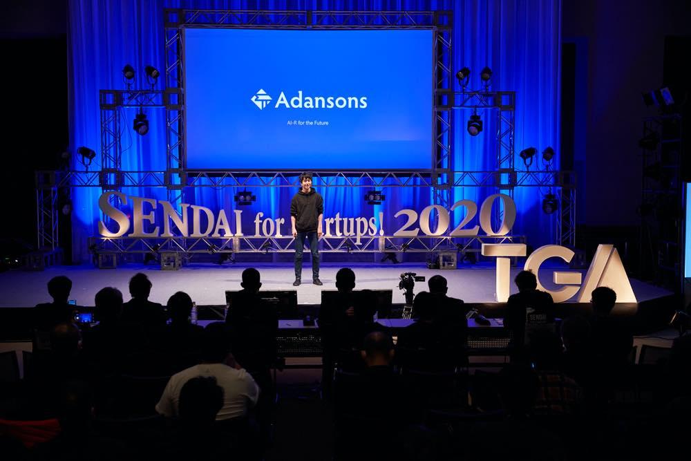 SENDAI-for-Startups
