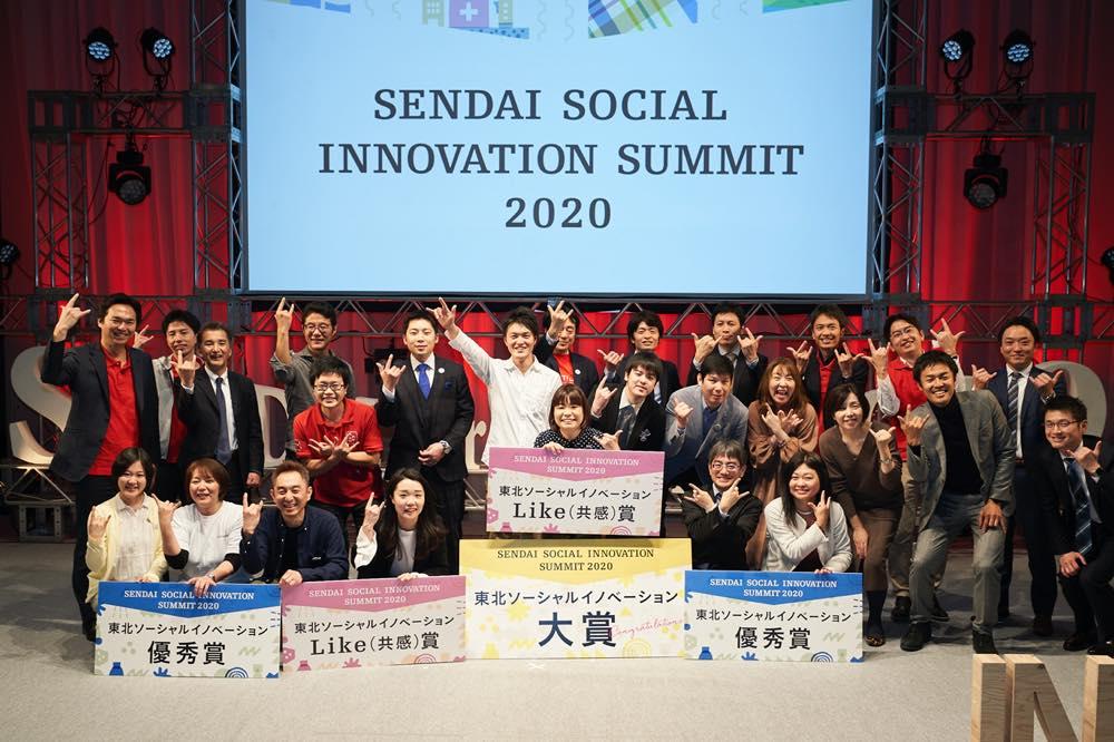 ソーシャル・イノベーションアクセラレーター最終発表会
